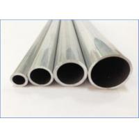 Buy cheap Straight Precision Aluminum Tubing , Air Conditioning Line Welding Aluminium Tube from wholesalers