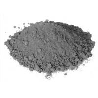 Buy cheap Pulverized Coal Burner Kiln Mouth Corundum Mullite Based Castable Refractory Mortar from wholesalers