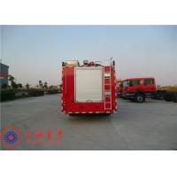 Buy cheap HOWO Chassis Water Tender Fire Truck With Manual 9JS119 Gearbox Model product