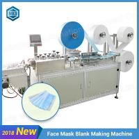 Buy cheap New Style ultrasonic automatic disposable surgical non woven face mask making machine with high quality from wholesalers