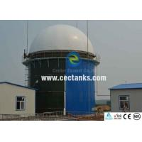 ART 310 Steel Biogas Storage Tank With Double PVC Membrane Gas Holder Cover Manufactures