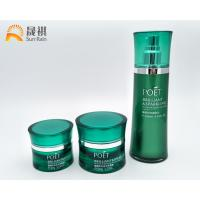 Wholesale Acrylic Lotion Bottle Empty Cream Jar Cosmetic Packaging Set Bottle from china suppliers