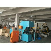 Buy cheap SMT- ZL4080 Electric Motor Machine / Precise Automatic Motor Rotor Casting from wholesalers