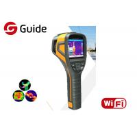 Buy cheap Guide B0 80x80 Infrared Thermal Imaging Camera UNI-Body Integrated Metal Frame Design from wholesalers