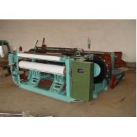 China Plain / Twill Woven Type Shuttleless Weaving Machine For Stainless Steel Wire on sale