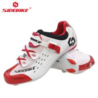 Buy cheap Comfortable Racing Road Cycling Shoes / Men Road Bike Shoes OEM Accept from wholesalers