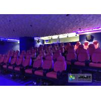 Buy cheap Cabin Box 5d Movie Theater System With Simulation Electronic Motion Rides from wholesalers