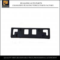 Buy cheap Chevrolet Cruze Front License Plate Frame Holder Base ABS Plastic Made from wholesalers