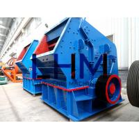 Buy cheap Hot sell Impact Crusher from Ling Heng Machinery with competitive price from wholesalers