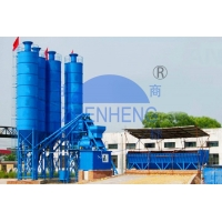Buy cheap HZS75 High Productivity 75m3/hr Skip Hoist Concrete Batching Plant product