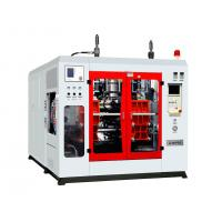 Wholesale Toggle clamping system Extrusion Blow Molding Machine with view strip and fast cycle MP70DF from china suppliers