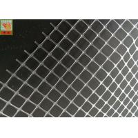 Buy cheap BOP Industrial Plastic Netting For Mattress Spring Hole Open 6 mm 30g / sqm from wholesalers