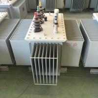Buy cheap 9 Type 35KV Level Oil Immersed Distribution Transformer Low Loss For Buildings from wholesalers
