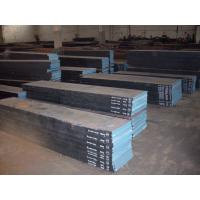 Buy cheap SAE 52100 Alloy Steel Flat Bar from wholesalers