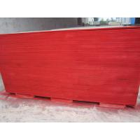 Wholesale black film faced plywood from china suppliers
