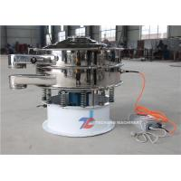 Buy cheap High frequency ultra-fine powder ultrasonic vibrating sieve machine from wholesalers