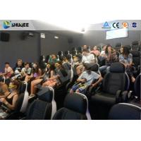 Wholesale 110V - 230V 5D Movie Theater from china suppliers