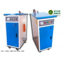 60kw Full AutomaticLow Pressure Steam Generator For Packing / Machinery Industry