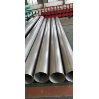 Buy cheap 310S SUS310S Stainless Steel Welded Pipe Stainless Steel Tube ASTM A312 TP310S from wholesalers