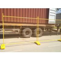 Buy cheap Welded portable fence - high strength and durability from wholesalers