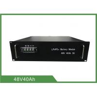 Buy cheap Lithium Iron Phosphate Telecom Battery 48V 40Ah 3U Rack With RS 485 Communication from wholesalers