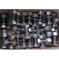 Buy cheap Butt Weld Fittings Invar 36 Elbow Tee Reduce Cap Bolt Nut Flange Plate Bar Wire from wholesalers
