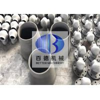 Buy cheap Gray Silicon Carbide Ceramic Cyclone Liner SiSiC Liner For Mineral Processing Industry from wholesalers