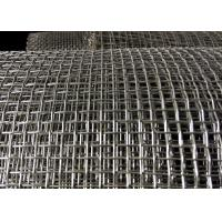 China Coffee Tray Square Weave Wire Mesh , Sand Screen Mesh 0.02mm-2mm Diameter on sale