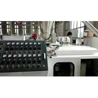 Buy cheap Jwell PVC Free Foam Board  Extrusion Line from wholesalers