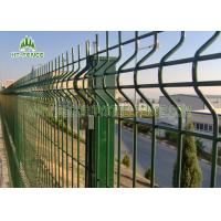 Buy cheap 3D Curved Welded Wire Mesh Fencing With 60 × 60mm Square Post Metal Clips Fixed from wholesalers
