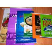 Buy cheap bopp coated woven bags from wholesalers