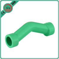 Buy cheap Practical PPR Plastic Fittings Bypass Bend , Short Radius Inspection Bend Pipes from wholesalers