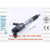 Buy cheap ERIKC 0445110654 Bosch Truck pump injector 0 445 110 654 Fuel Engine Oil Injector unit 0445 110 654 from wholesalers