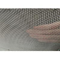 Wholesale Corrosion - Resistant Plain Stainless Steel Wire Cloth With 1 - 635 Mesh from china suppliers