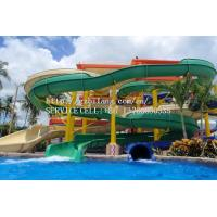Buy cheap Water slides Theme park water slide, professional water slide manufacturer, biggest water from wholesalers