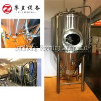Buy cheap 2.6m Height Beer Stainless Steel Tank , 1000L Commercial Conical Fermenter from wholesalers