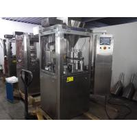 China NJP -1200 100% Pure Moringa Powder Capsule Filling Machine Fully Automatic Manufactures