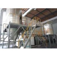 Buy cheap High Speed Chemical Spray Dryer Ceramic Industry No Pollution No Leakage from wholesalers