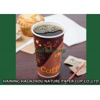 Buy cheap Hot Drink Paper Party Cups , 16 Oz Starbucks Paper Coffee Cups Eco Friendly from wholesalers