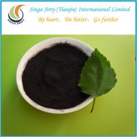 Buy cheap Fulvic Acid 70% Black Powder from wholesalers