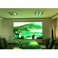Buy cheap P6 3G WIFI Control Waterproof LED Outdoor Advertising Board Display Screen 1 / 8 Scan from wholesalers