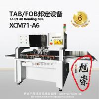 TAB/FOB Bonding M/C XCM71-A6 Manufactures