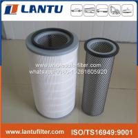 Wholesale inner air purifier hepa filter AF4660  XA1636 from China Lantu manufacturer from china suppliers
