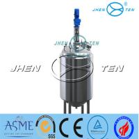 stainless steel ss316L fermentation tank for dairy product, yogurt, honey food grade Manufactures