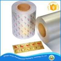 Buy cheap blister packaging material for strip foil packing from wholesalers