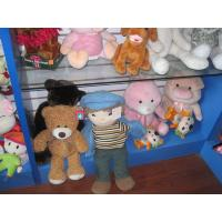 Wholesale stuff plush toys from china suppliers