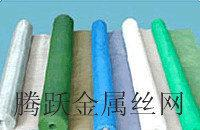 Buy cheap Insect Screen Netting from wholesalers