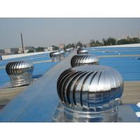 Buy cheap No Wind Driven Turbine Ventilators from wholesalers