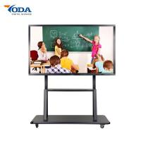 Buy cheap Electronic All In One LCD Interactive Touch Screen Computer With Education Software from wholesalers