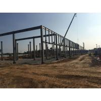 Buy cheap Easy Installation Steel Structure Workshoop Buildings Customized Design from wholesalers